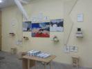 Présentation du Journal  Installation Pierre Szczepski, Jessica Russ & Anne Minazio 2015HIT Anne Minazio